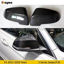 F30 Крышка для зеркала из углеродного волокна bmw 3 series 4