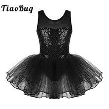 TiaoBug/детское эластичное Сетчатое трико без рукавов с блестками для гимнастики; балетное платье-пачка для девочек; Лирический танцевальный костюм для соревнований