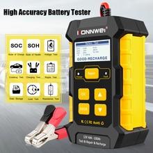 KONNWEI KW510 Volle Automatische 12V Auto Batterie Tester Puls Reparatur 5A Batterie Ladegeräte Nass Trocken AGM Gel Blei Säure auto Reparatur Werkzeug