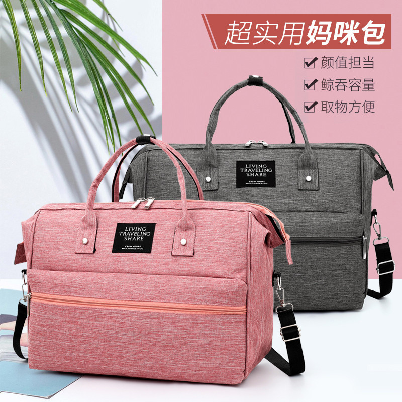 Fashion New Style Multi-functional Large-Volume Single-shoulder Mommy Bag Solid Color Hand Diaper Bag