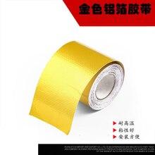 5 см* 5 м алюминиевая фольга волоконная ткань высокая температура изоляционная лента Водонепроницаемая алюминиевая фольга клей Горячая воздушная труба ремонтная лента