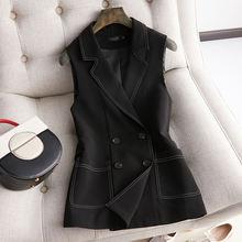 Осенний женский модный элегантный Блейзер двубортный жакет без