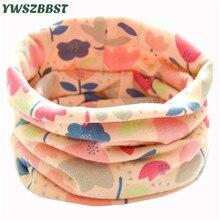 Осень-зима хлопок Детский шарф весенней коллекции детской одежды шарф для девочек, для мальчиков шарф-хомут с круглым воротником для мальчиков и девочек с воротником Детский волшебный шейный платок
