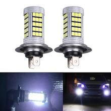 2x רכב ערפל אורות H4 H7 H8/11 9005/HB3 9006/HB4 אוטומטי 2835 66SMD הנורה עדשה אור הנהיגה מנורת DRL אביזרי לבן 12V חלק