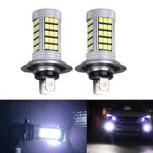 2x araba sis farları H4 H7 H8/11 9005/HB3 9006/HB4 otomatik 2835 66SMD ampul Lens işık sürüş lambası DRL aksesuarları beyaz 12V parça