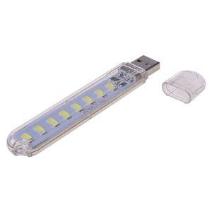 Mini Portable Bright 8 LED Light USB Lamp For PC Desktop Notebook Laptop Reading Q0KF