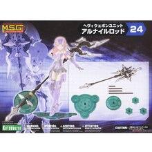 Kotobuki msg m.s.g mh24 allair vara mágica arma pacote conjunto ação figurreals brinquedos modelo