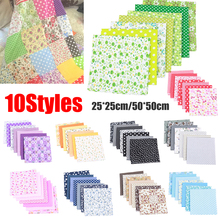 DIY Handmade Accessories 7pcs/set Sewing Quilting Fabrics Cotton Printed Cloth Mixing Cloth Handmade Material lshangnn 2cm 45yards 100% cotton belt herringbone tape package cotton ribbon 26 colours for handmade diy cloth accessories