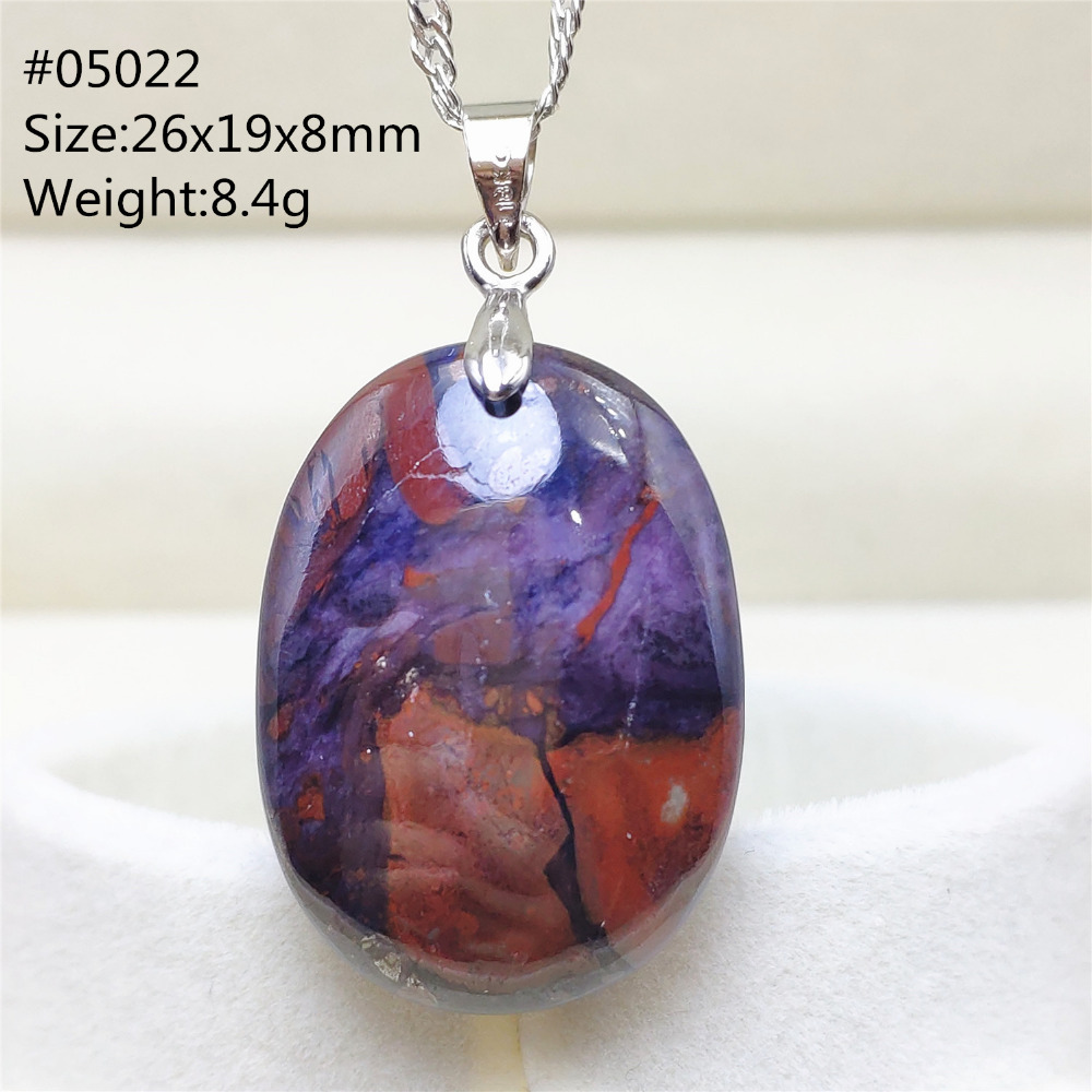 Genuine Natural Purple Sugilite Pendant South Africa Water Drop Rectangle Women Men Reiki Stone Fashion Necklace Jewelry AAAAA
