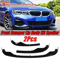 High Quality Car Front Bumper Lip Deflector Lips Spoiler Splitter Protector Cover Trim Body Kit For BMW 3 Series G20 2019 2020