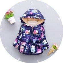 BibiCola зимнее пальто для девочек; парка для девочек зимние куртки для маленьких мальчиков и девочек детские куртки пуховое пальто для младенцев