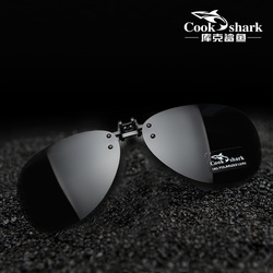 Cook Shark polarized sunglasses clip driving myopia glasses clip sunglasses for men and women driving UV protection