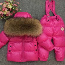 Children's down jacket suit boys and girls winter ski suit - 30 degree natural fur collar waterproof fabric
