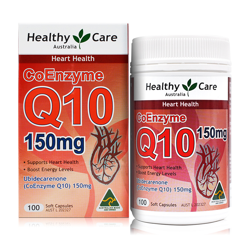 Free Shipping CoEnzyme Q10 150 Mg 100 Pcs