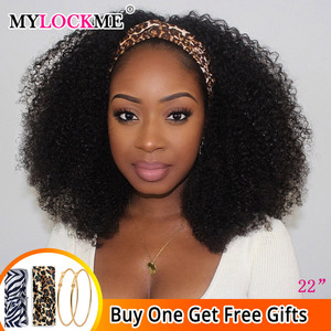 Afro Kinky Curly Headband Wig Human Hair Brazilian Remy Hair Full Machine Made Wig For Black Women Natural Color MYLOCKME