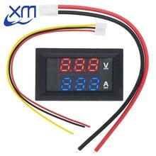Цифровой вольтметр, амперметр постоянного тока 0 100 в, 10 А, двойной дисплей, детектор напряжения, панель измерителя тока, амперметр, 0,28 дюйма, красный, синий, светодиодный