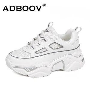 ADBOOV Светоотражающие белые кроссовки женские модные массивные кроссовки спортивная обувь