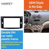 Harfey doble Din 9 pulgadas Placa de coche para 2006 Chevrolet Lova/Captiva/gotra/Aveo/Epica Fascia marco Dash Kit de montaje ajuste Panel GPS