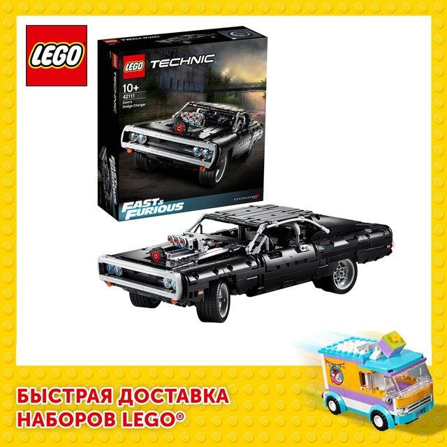Конструктор LEGO Technic Dodge Charger Доминика Торетто 1