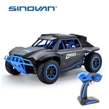 Машинка радиоуправляемая Sinovan