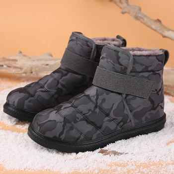 New Fashion Men Boots High Quality Waterproof Non-slip Women Ankle Snow Boots Shoes Warm Fur Plush Hook & Loop Man Winter Shoes - DISCOUNT ITEM  30% OFF All Category
