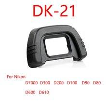 니콘 D300 D200 D90 D80 카메라에 대 한 10 개/몫 DK 21 고무 아이 컵 아이 컵 아이 컵