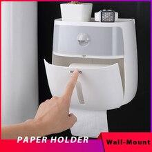 Держатель туалетной бумаги Водонепроницаемый настенный держатель для туалетной бумаги полка, туалетный лоток для бумаги рулон креативного бумажного полотенца тубус-держатель коробка для хранения лоток