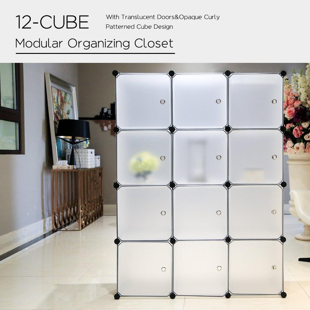 Interlocking Plastic Wardrobe Cabinet Cube Storage Organizer With Translucent Curly Patterned Doors DIY Portable Storage C03