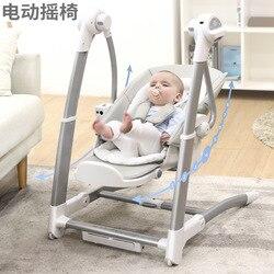 Chaise de salle à manger enfant appareil électrique hypnotique bébé nouveau-né à bascule bleu multifonctionnel Ch