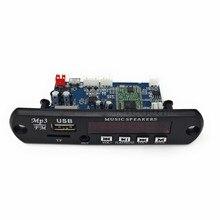 5 فولت/12 فولت APP التحكم بلوتوث 4.0 MP3 فك لوحة تركيبية TF بطاقة USB FM APE FLAC فك مجلس الرقمية الأحمر LED