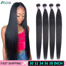 Allove Indian Hair Bundles 30 32 34 36 38 Long Hair Bundles Straight Hair Bundles 100% Human Hair Extensions Non Remy Hair