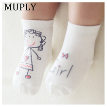 Cute Baby Socks For Newborn Spring Print Autumn Pattern Baby Socks Newborn Cotton Baby Boys Girls Cute Toddler Socks for babies