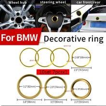 10 шт/набор 7x автомобильный комплект эмблем украшения кольца