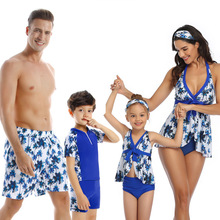 Summer Family Matching Outfits Swimwear Mother Daughter Kids