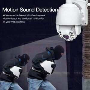 Image 4 - Mini PTZ Speed Dome IP 1080P HD Ngoài Trời Không Dây Wifi Camera Quan Sát Giám Sát Chống Nước Hồng Ngoại Nhìn Đêm cam