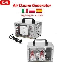 220V purificateur d'air générateur d'ozone 50 g/h Portable ozoniseur stérilisateur traitement Ozone addition à formaldéhyde Ozone machine ue