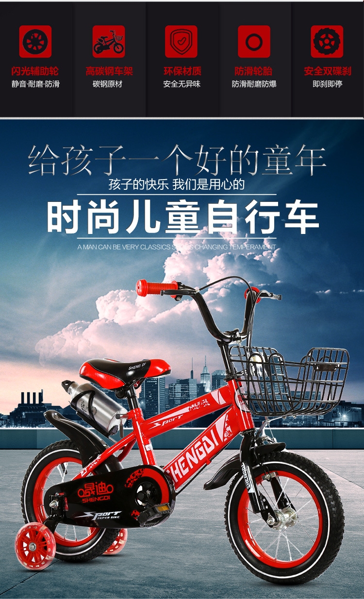 H22ec0f25f8a9425f90cb73a9f9ea96a0D Children's bicycle 12 inch girl baby bicycle 2-4 years old child girl baby carriage