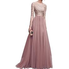 Женское кружевное длинное платье подружки невесты, Дамское элегантное шифоновое макси платье, женские платья с коротким рукавом, официальные свадебные платья