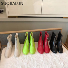 SUOJIALUN 2019 New Brand Women Boots  British Style Zipper Martin Flat Heel Round Toe Colorful