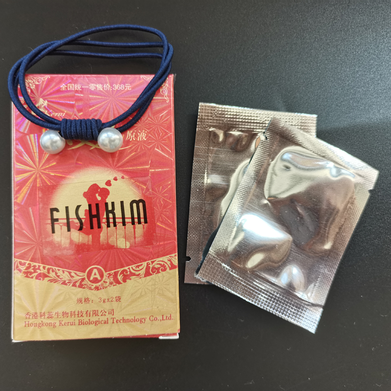 Artificial Hymen With Fake Virgin Blood Female Hygiene Product Private Vagina Health Care For a Women 1
