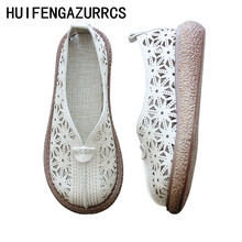 HUIFENGAZURRCS-Literature and Art Retro Hollow out Round Head Thick Bottom Shoes,Cotton Hemp Comfortable Casual Shoes