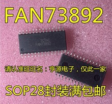 100% neue & original FAN73892MX IC FAN73892M FAN73892 SOP8