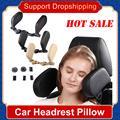 Автомобильная подушка на подголовник сиденья Комплект подушек на шею автомобильное сиденье поддержка шеи Автокресло Подушка на голову Авт...