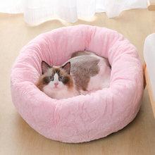 Super macio cama de cachorro tapetes de veludo sofá de pelúcia gato tapete camas de cachorro pet almofada redonda longo pelúcia canil melhor dropshipping atacado