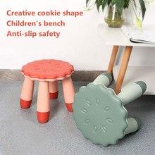 Home Indoor Chair Children Stool Footboard Indoor Furniture Children's Stool Toy Sofa Stool Children Chair Creative Bench