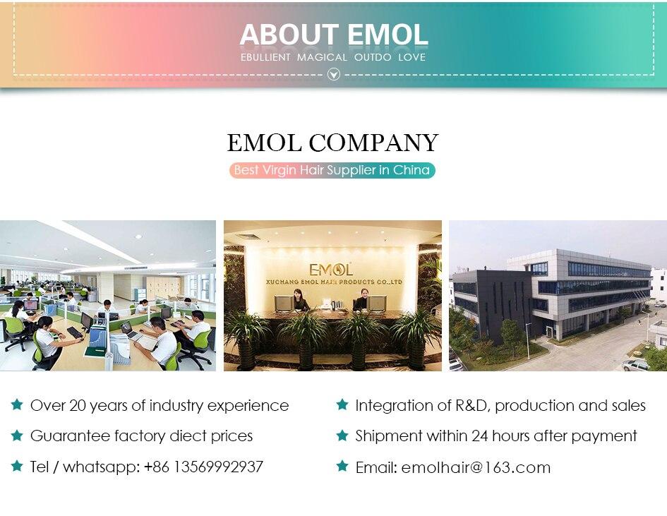 EMOL详情页2019-09-19_03