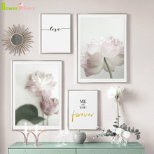 Pink Fresh Lotus Flowers Wall Art Canvas Painting Quotes Nordic Poster Cuadros Plants Pictures For Living Room Unframed