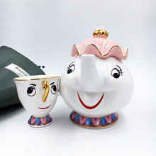 New Cartoon Beauty Teapot Mug Cogsworth Clock Mrs Potts Chip Tea Pot Cup One Set Lovely Gift Fast Post