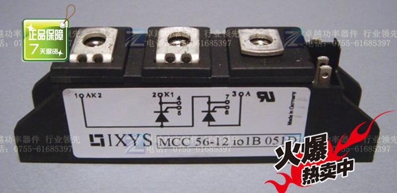 MCC56-12iO1B SCR module--ZYQJ