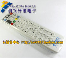 Free Delivery. Good quality IPTV network remote control